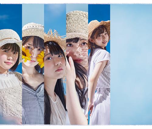 omoidaseru_bc_B-tsujo.jpg