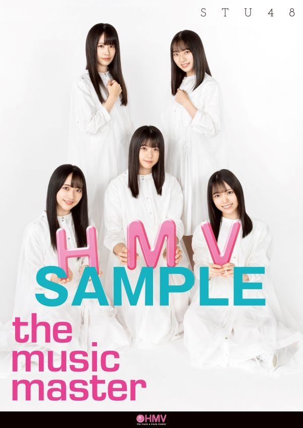 HMV_STU48_B全ポスター_0114.jpg