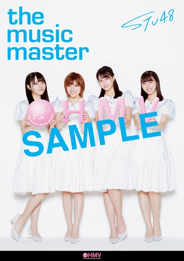 HMV_STU48_B全ポスター告知.jpg