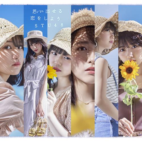 omoidaseru_h1_A-tsujo.jpg