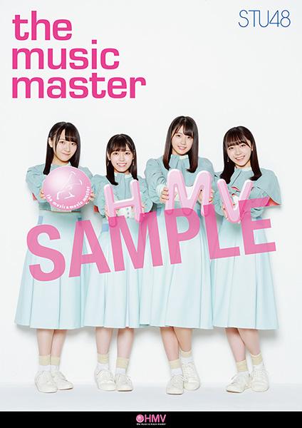 kazewomatsu_HMV.jpg