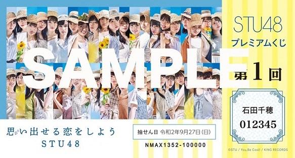 kuji_sample_.jpg