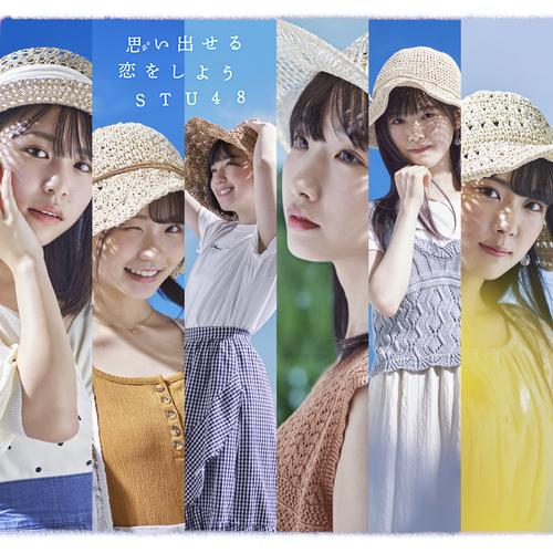 omoidaseru_h1_B-tsujo.jpg